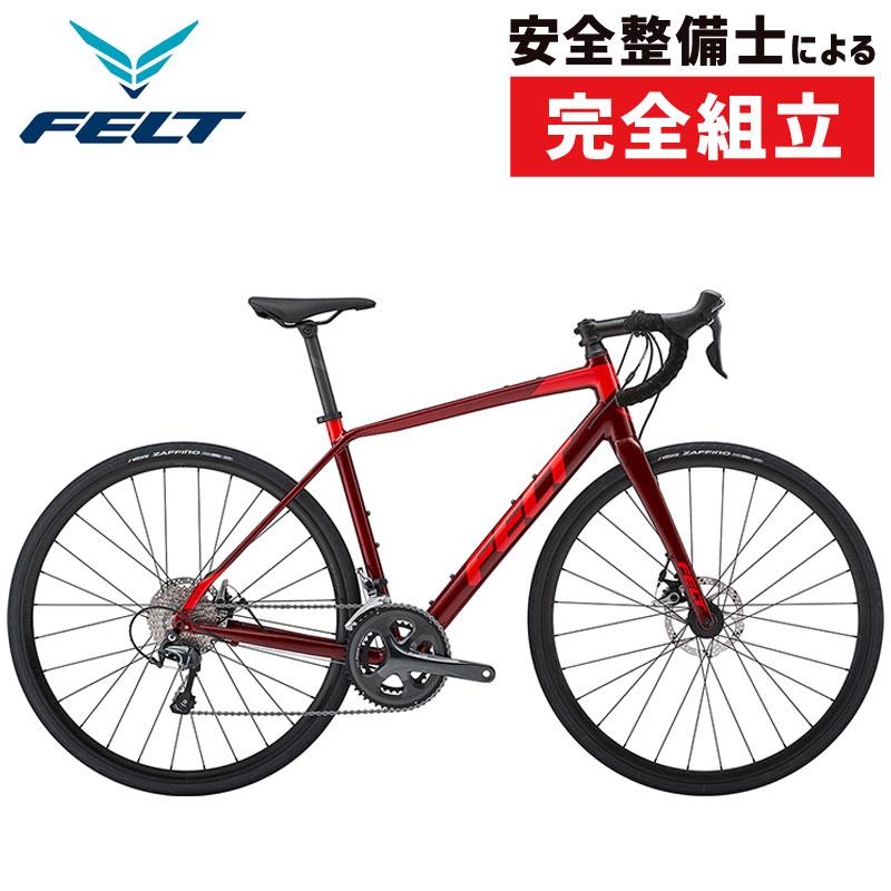 《在庫あり》FELT(フェルト) 2020年モデル VR40 ロードバイク アルミ 初心者にオススメ!