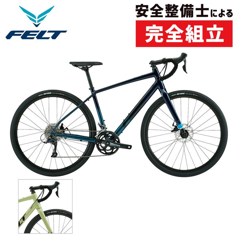 《在庫あり》【BIKOTのバックパックプレゼント対象商品】FELT(フェルト) 2020年モデル BROAM60 (ブローム60)[自転車][グラベルロード][ロードバイク・ロードレーサー]