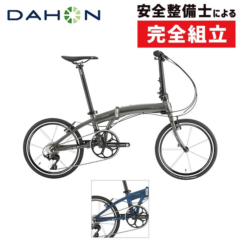 【先行予約受付中】【BIKOTのバックパックプレゼント対象商品】DAHON(ダホン、ダホーン) 2020年モデル MU SLX (ミューSLX)[スポーティー][ミニベロ/折りたたみ自転車]