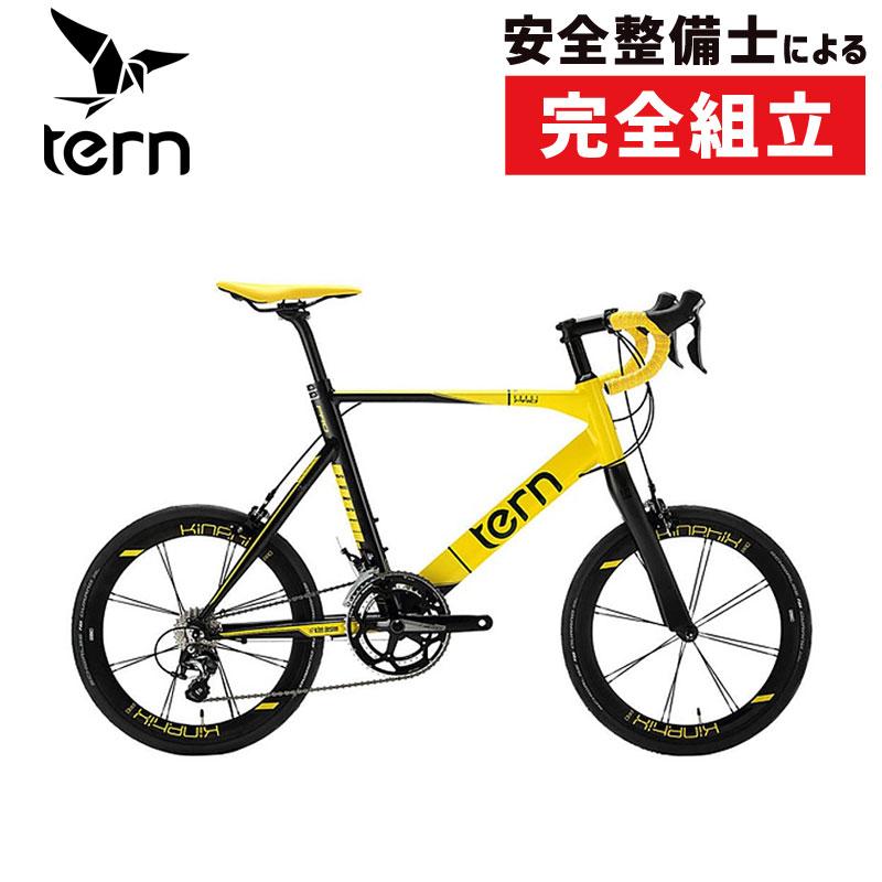 【先行予約受付中】TERN(ターン) PRO 2020年モデル SURGE PRO (サージュプロ)[スポーティー][ミニベロ 2020年モデル SURGE/折りたたみ自転車], イトウノウキ:ca304565 --- officewill.xsrv.jp