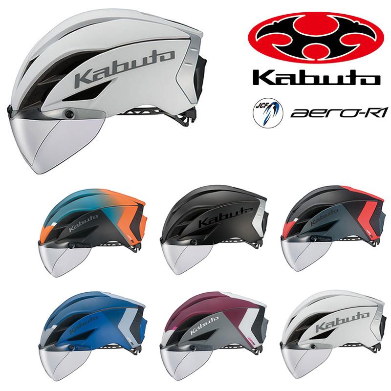 OGK Kabuto(オージーケーカブト) AERO-R1 (エアロR1) [自転車・ヘルメット] [ヘルメット] [ロードバイク] [MTB] [クロスバイク]