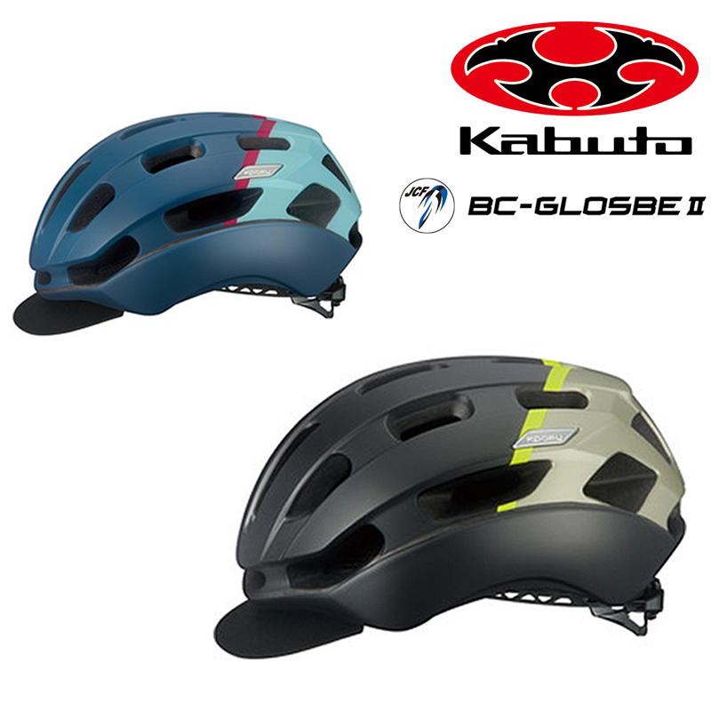 OGK Kabuto(オージーケーカブト) BC-GLOSBE2 [自転車・ヘルメット][一般][バイザー付き]
