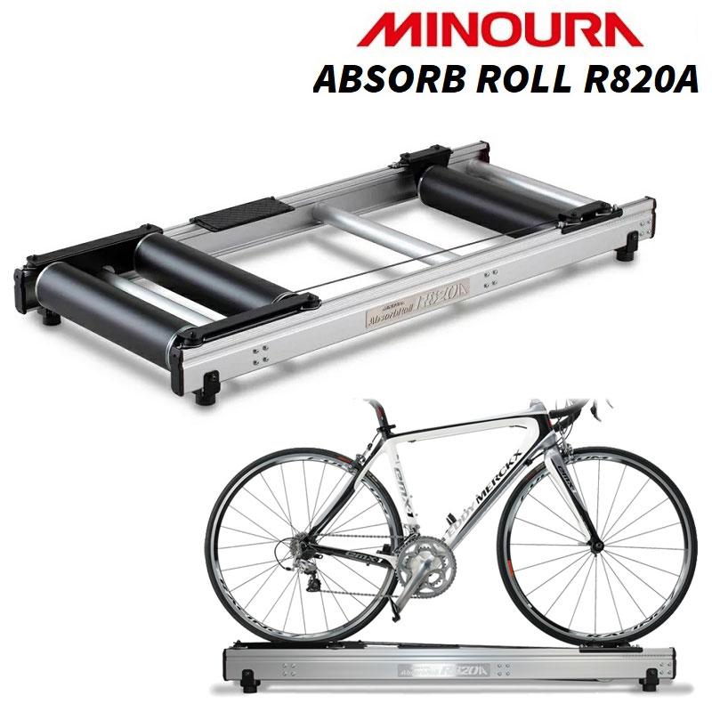 【5月25日限定!エントリーでポイント最大14倍】MINOURA(ミノウラ、箕浦) ABSORB ROLL R820A(アブゾーブロール R820A) 振動吸収3本ローラー [自転車] [ローラー台] [ロードバイク] [3本ローラー]