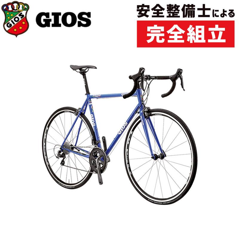 【BIKOTのバックパックプレゼント対象商品】GIOS(ジオス) 2020年モデル AIRONE (アイローネ)[ロードバイク][クロモリフレーム]