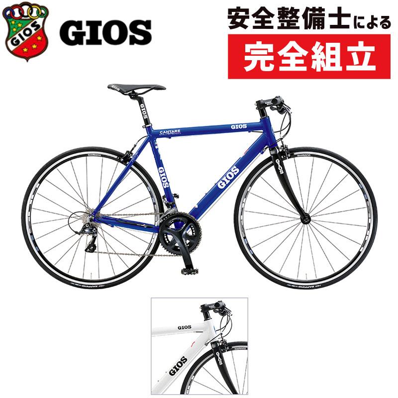 GIOS(ジオス) 2020年モデル CANTARE SORA (カンターレソラ)[フラットバーロード][ロードバイク・ロードレーサー]