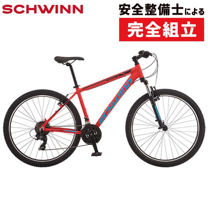 SCHWINN 2020年 MESA3 メサ3 MTB マウンテンバイク 通勤通学