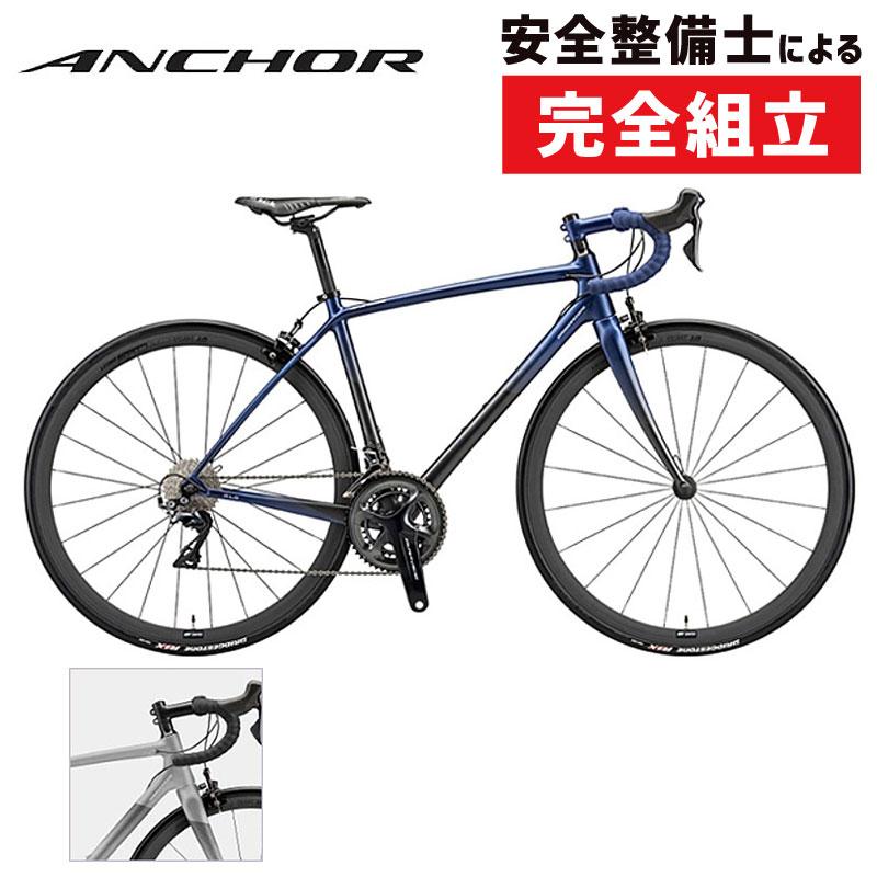 ANCHOR(アンカー) 2020年モデル 【ORDER SYSTEM対応】 RL9 DURA-ACE(RL9 デュラエース)[カーボンフレーム]