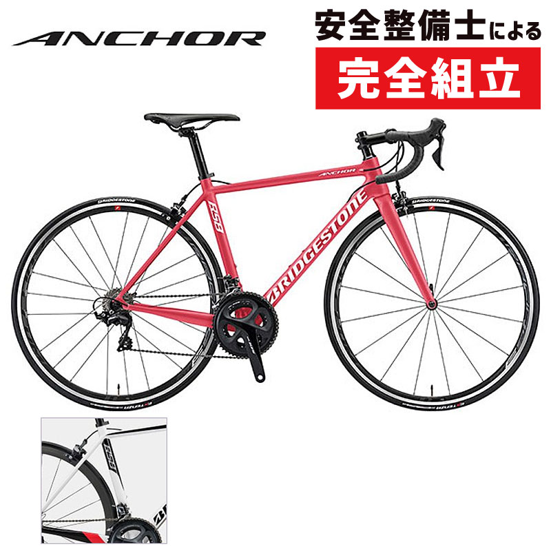 ANCHOR(アンカー) 2020年モデル 【ORDER SYSTEM対応】RS8 105[カーボンフレーム][ロードバイク・ロードレーサー]