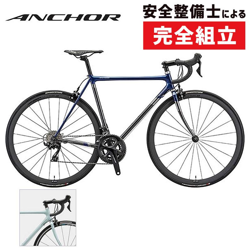 【BIKOTのバックパックプレゼント対象商品】ANCHOR(アンカー) 2020年モデル 【ORDER SYSTEM対応】 RNC7 105[ロードバイク][クロモリフレーム]