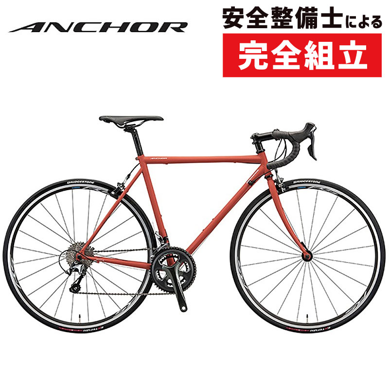 バックパックプレゼント!ANCHOR(アンカー) 2020年モデル 【ORDER SYSTEM対応】 RNC3 TIAGRA(RNC3 ティアグラ)[ロードバイク][クロモリフレーム]