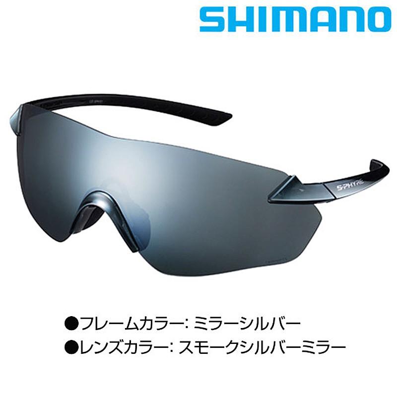 SHIMANO S-PHYRE(シマノエスファイア) 2020年モデル R-PL レンズカラー:スモークシルバーミラー CE-SPHR1[偏光レンズ][サングラス]