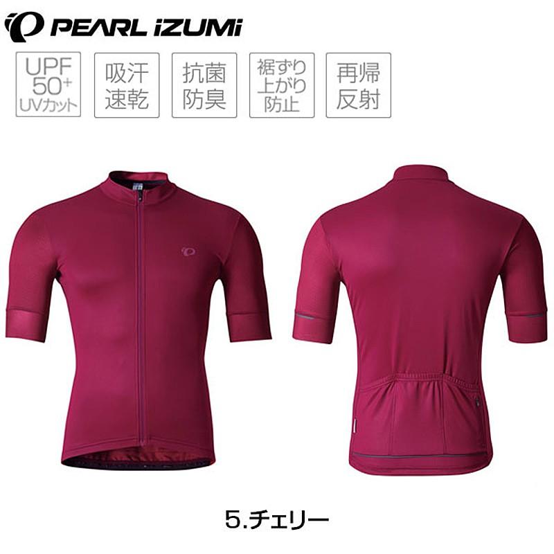 【5月25日限定!エントリーでポイント最大14倍】PEARL IZUMI(パールイズミ)2020春夏モデル ファーストレースジャージ[自転車・サイクルウェア] 300-B[半袖][ジャージ・トップス]