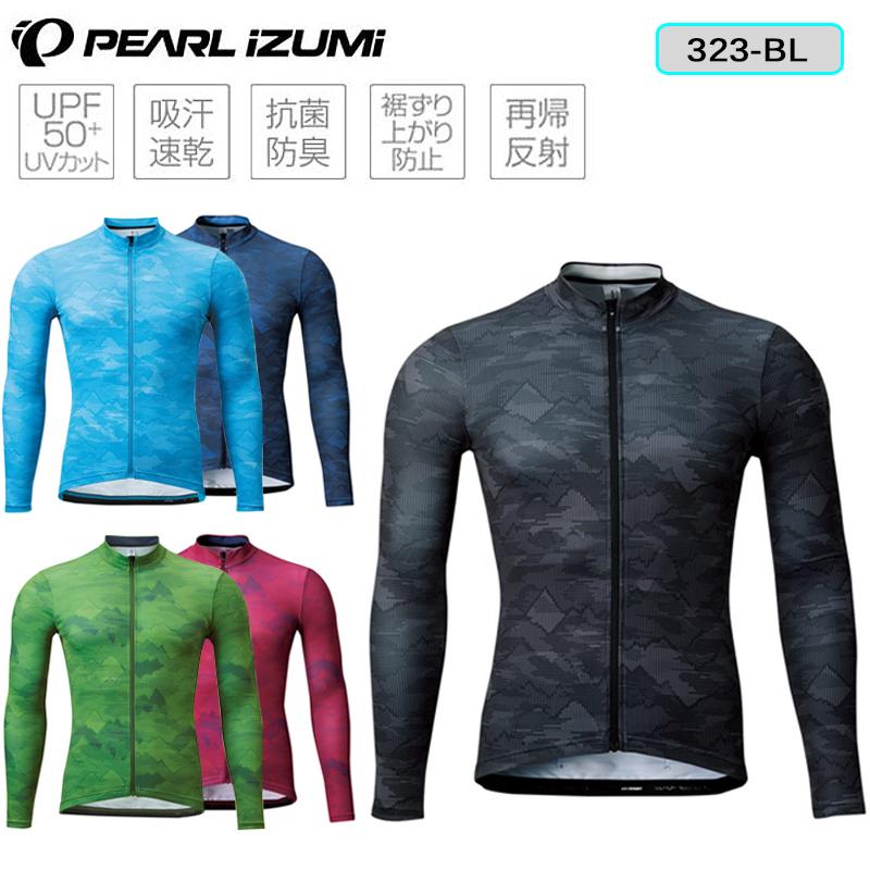 【5月25日限定!エントリーでポイント最大14倍】PEARL IZUMI(パールイズミ)2020春夏モデル イグナイトロングスリーブジャージ[自転車・サイクルウェア] 323-BL[長袖(春夏)][ジャージ・トップス]
