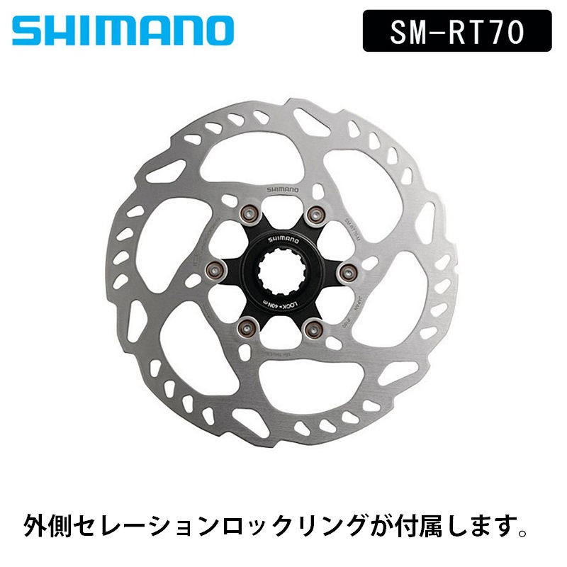 Shimano 105 SM-RT70 Centerlock Disc Brake Rotor 140 mm ISMRT70SS