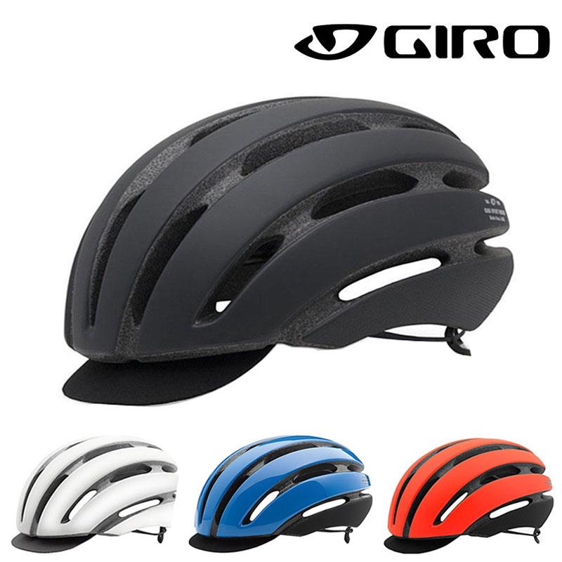 GIRO(ジロ) ASPECT(アスペクト)ロードバイク アーバンヘルメット[自転車ヘルメット][一般][バイザー付き]