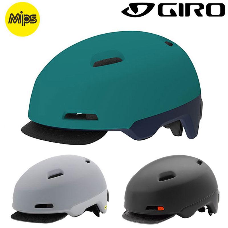 GIRO(ジロ) SUTTON MIPS (サットンミップス)ロードバイク アーバンヘルメット[自転車ヘルメット]