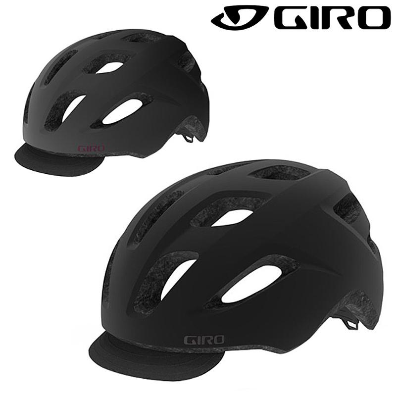 GIRO(ジロ) CORMICK MIPS (コーミックミップ)ロードバイク シティーヘルメット[自転車ヘルメット][一般][バイザー付き]