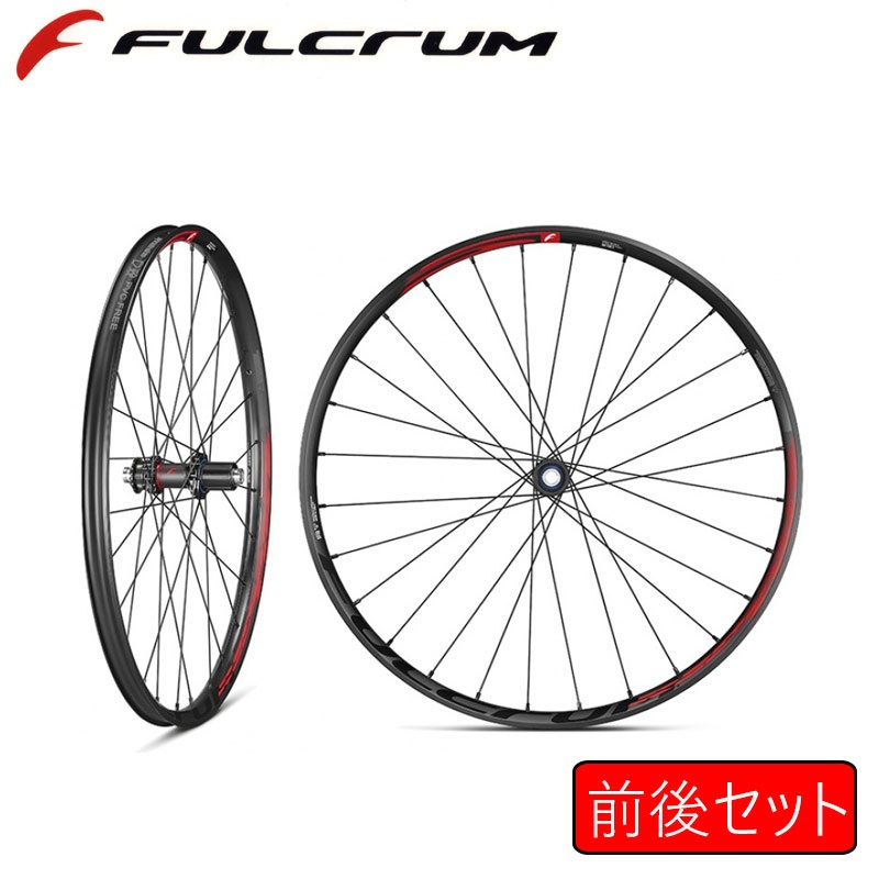 FULCRUM(フルクラム) Red Fire 5 BOOST(レッドファイア5ブースト)27.5インチ 前後セットホイール センターロック チューブレス クリンチャー[前・後セット][27.5インチ]