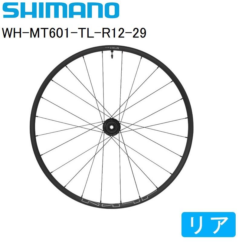 SHIMANO DEORE(シマノ デオーレ) WH-MT601-TL-R12-29 リアホイール チューブレス ディスク用 12S[後][29インチ]