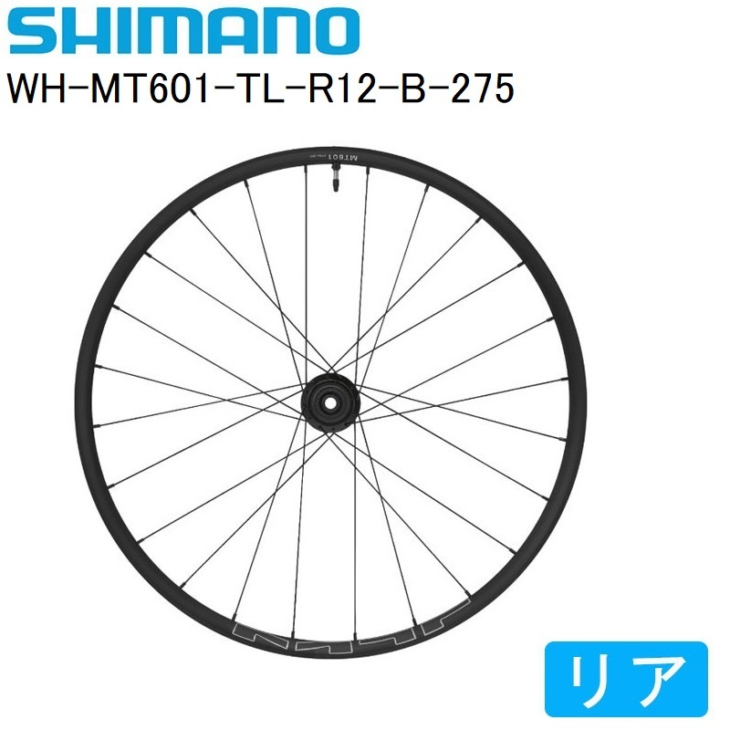 SHIMANO DEORE(シマノ デオーレ) WH-MT601-TL-R12-B-275 リアホイール チューブレス ディスク用 12S[後][27.5インチ]