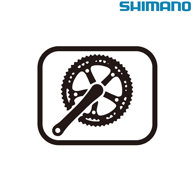 SHIMANO(シマノ) シマノスモールパーツ・補修部品 左クランク FC-R9100-P用 Y1VU98010[周辺部品][クランク・チェーンホイール]