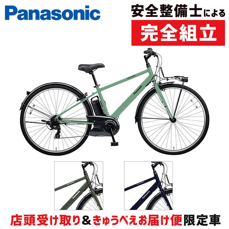 《在庫あり》PANASONIC(パナソニック) ベロスター カラー限定車 e-Bike BE-ELVS772[その他ブレーキ仕様][クロスバイク]
