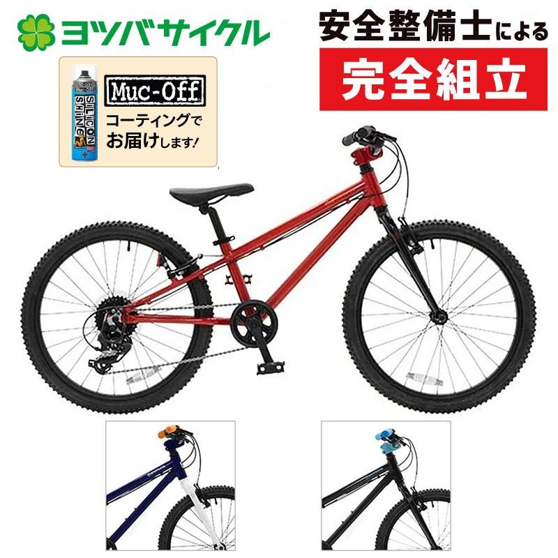 ジュニア キッズバイク マウンテンバイク ヨツバサイクル YOTSUBA ZERO 22 8S 割引も実施中 ヨツバゼロ22 CYCLE 土日祝も営業 買取 8Speed 在庫あり 輪行袋プレゼント