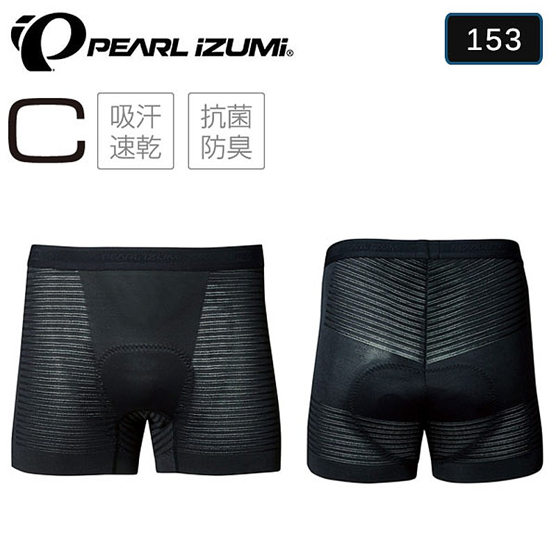 インナー ロードバイク ウェア メンズ 上質 パールイズミ PEARL 153 激安セール 一部あす楽 IZUMI メッシュインナーパンツ