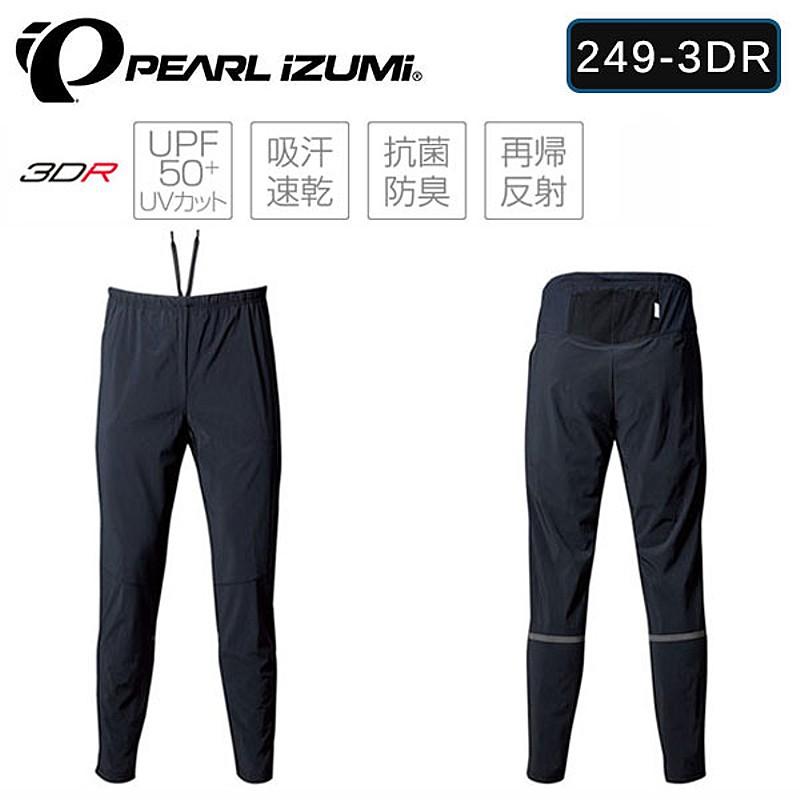 本物 売れ筋 送料無料 PEARL IZUMI パールイズミ ボトムス 249-3DR ストレッチコミューターパンツ