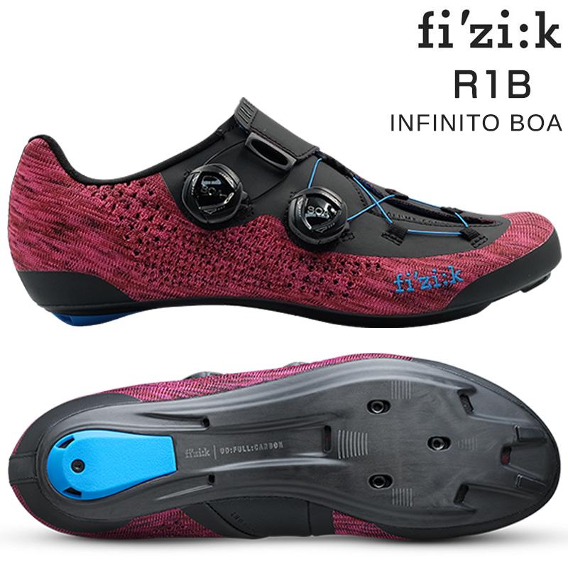 fizi:k(フィジーク) R1B INFINITO ニット (R1Bインフィニート) BOA パープル/ブルー SPD-SLビンディングシューズ [サイクルシューズ] [サイクリング] [ロードバイク]