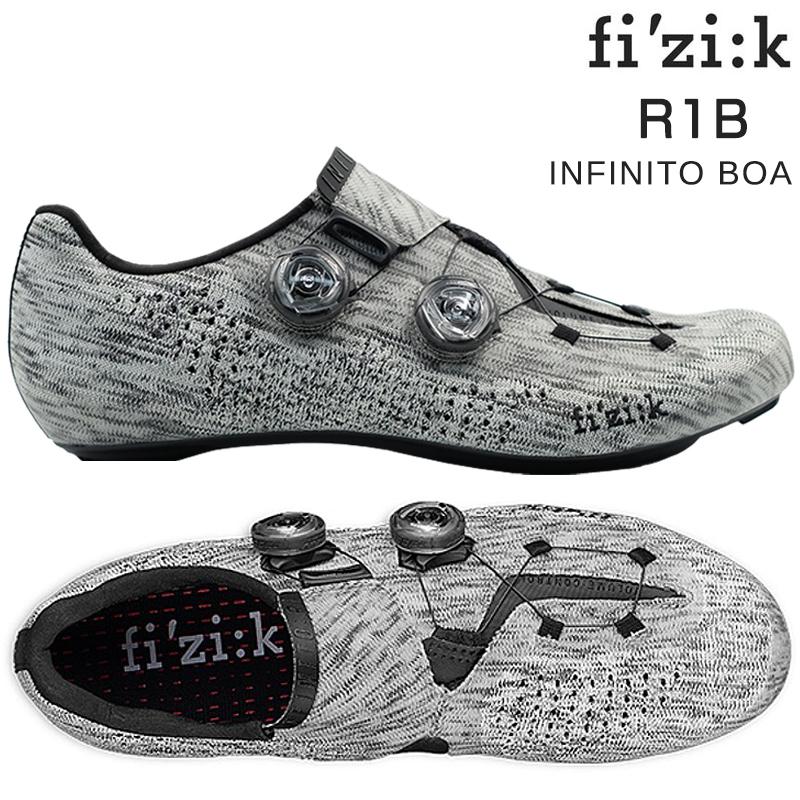 fizi:k(フィジーク) R1B INFINITO ニット (R1Bインフィニート) BOA グレー/ブラック SPD-SLビンディングシューズ [サイクルシューズ] [サイクリング] [ロードバイク]