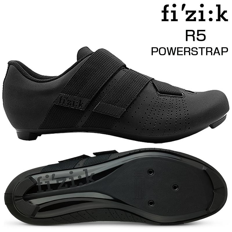 fizi:k(フィジーク) R5 POWERSTRAP (R5パワーストラップ)ブラック/ブラック SPD-SLビンディングシューズ [サイクルシューズ] [サイクリング] [ロードバイク]
