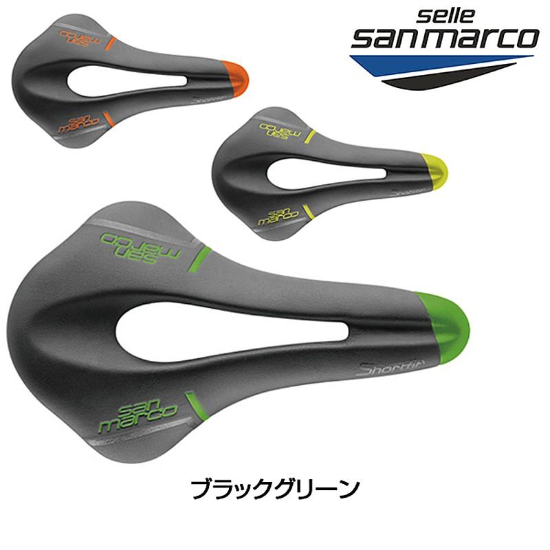 SELLE SAN MARCO(サンマルコ) SHORT FIT RACING WIDE OPEN (ショートフィットレーシングワイドオープン)[レーシング][サドル・シートポスト]