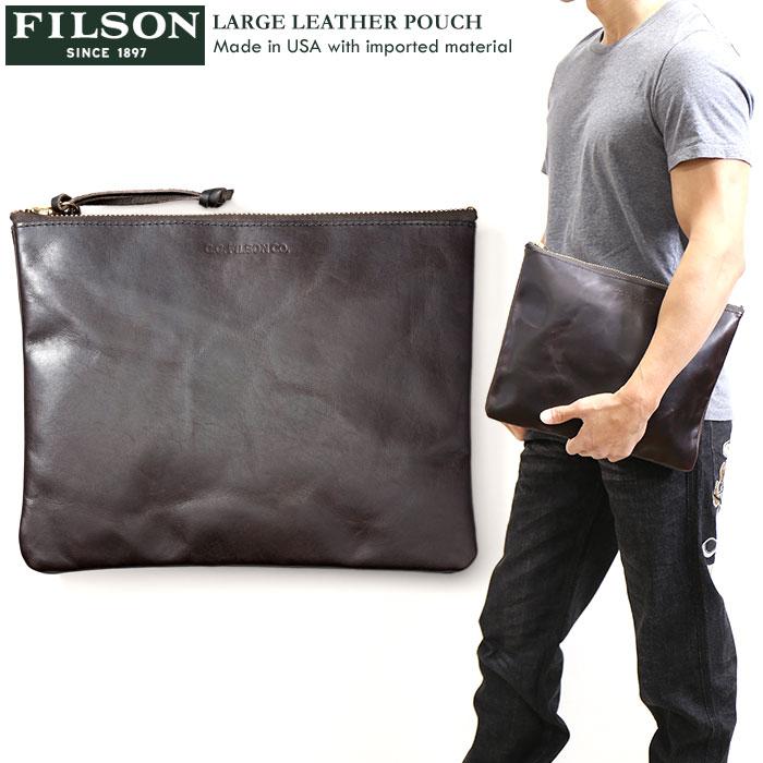 LARGE LEATHER POUCH FILSON フィルソン ラージレザーポーチ 本革 レザー 11063221