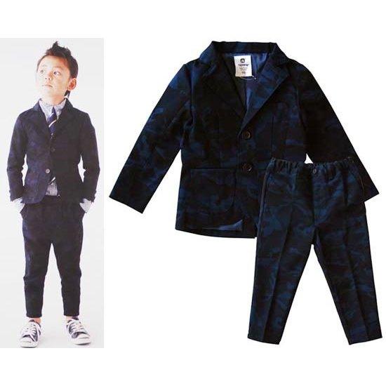 highking  ハイキング 子供服 iinherit setup(フォーマルジャケットスーツ)(ブルー)上下セット (110cm/120cm/130cm)