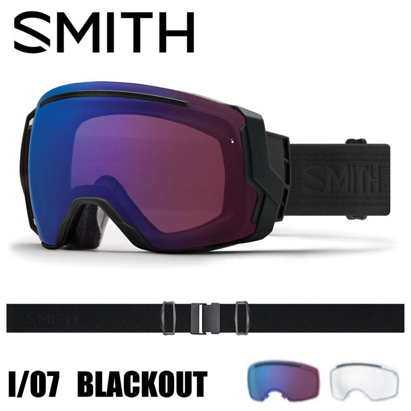 SMITH スミス I/O7 BLACKOUT ゴーグル アジアンフィット 国内正規品 スノーボード スキー スペアレンズ アイオーセブン クロマポップ 球面 曇り止め ラージ ビック ダブルレンズ 凹凸 GOGGLE レンズ交換