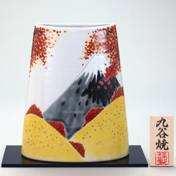 九谷焼 8号花瓶 秋の富士<ギフト プレゼント 新築祝い 退職祝い 母の日 誕生日 敬老の日 結婚式 海外土産>