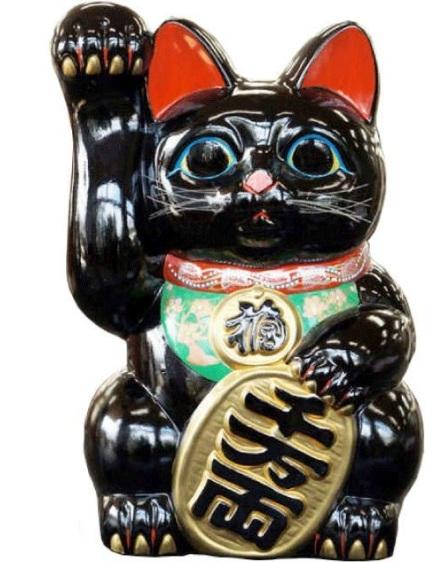 常滑焼 招き猫:貯金箱:黒小判付招猫(右手)13号手長タイプ