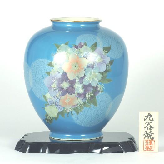 九谷焼 8号花瓶 花メルヘン<ギフト プレゼント 新築祝い 退職祝い 父の日 母の日 誕生日 敬老の日 結婚式 海外土産>