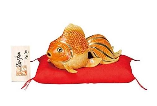 九谷焼 金魚 5号紅盛<九谷焼 和食器 鉢 小鉢 人気 ギフト セット 贈り物 結婚祝い/内祝い/お返し>