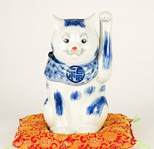 九谷焼 10号招猫 招き猫 染付<インテリア 縁起物 風水 お祝い プレゼント>