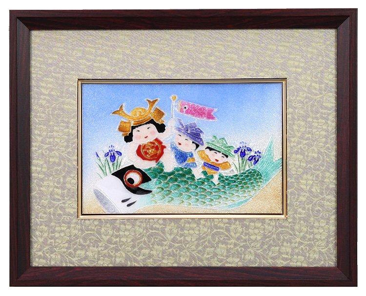 伝統工芸 七宝焼 額 端午の節句 鯉と子供達 108-14