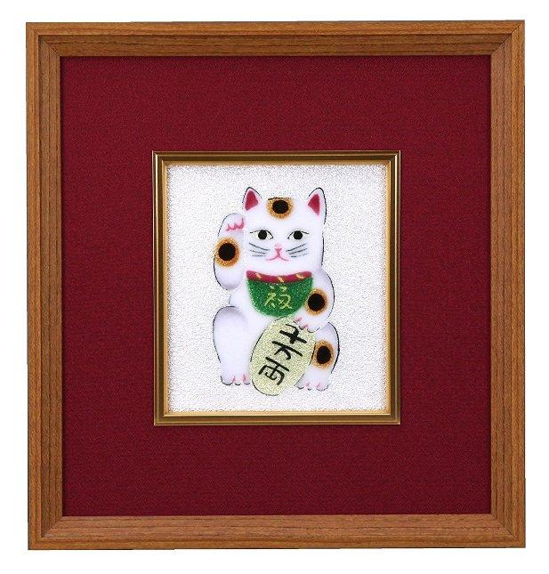 伝統工芸 七宝焼 額 招き猫