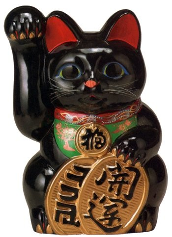 常滑焼 招き猫 梅月 開運黒手長小判猫(右手)15号 高さ:48cm
