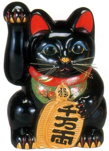 常滑焼 招き猫 美園 黒手長小判猫(右手) 10号 高さ:34cm