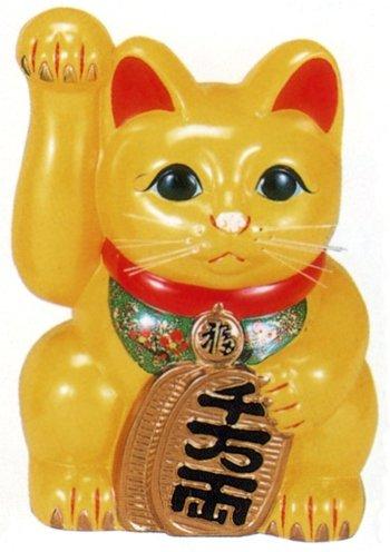 常滑焼 招き猫 美園 風水手長小判猫(右手) 黄色 10号 高さ:34cm