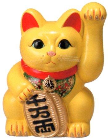 常滑焼 招き猫 美園 風水手長小判猫(左手) 黄色 10号 高さ:34cm