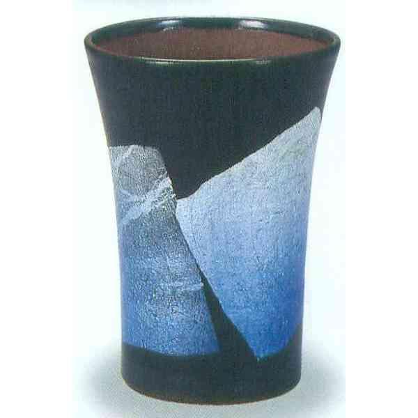 【ペア木箱入でお届け致します】九谷焼 泡多長ビアカップ 銀彩 青色 9×13cm 350cc<ビールが美味しい ギフト プレゼント お祝い お返し 内祝い 引出物 誕生日 父の日 母の日 敬老の日>