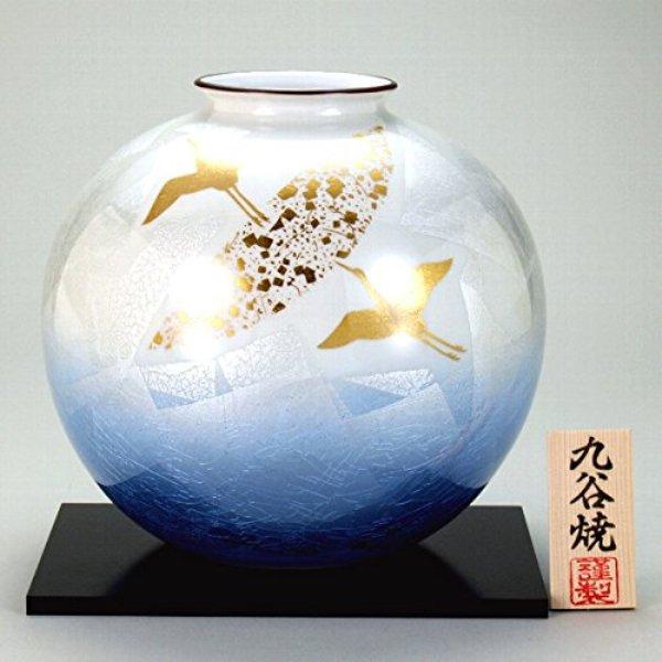 【木台付き♪】九谷焼8号花瓶銀彩金鶴<ギフト プレゼント 新築祝い 退職祝い 母の日 誕生日 敬老の日 結婚式 海外土産>