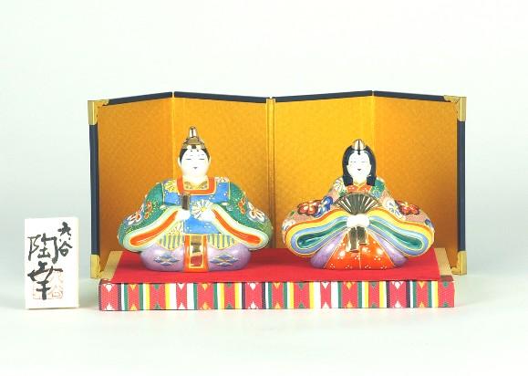 九谷焼 3号雛人形 絞り盛梅 化粧箱<九谷焼 節句 和食器 鉢 小鉢 人気 ギフト セット 贈り物 結婚祝い/内祝い/お返し>